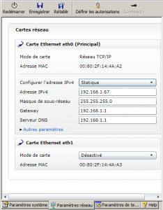 capture-logiciel-max-onglet-reseau